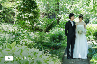 Wedding Digest Yuki & Ayaka 27th May 2017